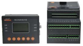 安科瑞ALP320-5 线路保护模拟量仪表