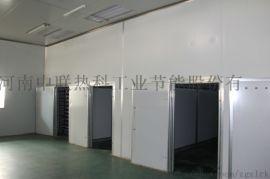 乐山中联热科腊肉空气能热泵干燥技术环保节能