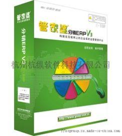 杭州管家婆软件 管家婆分销ERP ERP软件