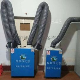 焊烟净化器日常维护 焊烟净化器的价格