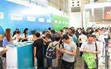 2020第十二届上海国际石油和化工自动化及仪器仪表展览会