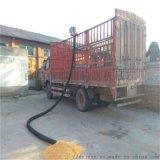 大型糧倉用車載吸糧機 軟管式電動抽料機廠家78