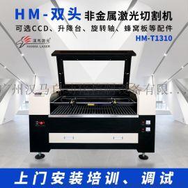 汉马激光塑料亚克力刻字膜双头非金属小型激光切割机