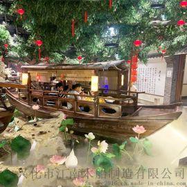 桂满陇中式水上餐饮船6人仿古吃饭木船