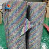 彩虹皮雙面膠帶 粘接彩虹皮專用雙面膠帶