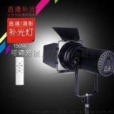 150w攝像常亮燈直播間補光燈攝影拍視頻主播燈