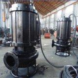 鑄鐵污水泵 不鏽鋼污水泵型號 無堵塞式污水泵