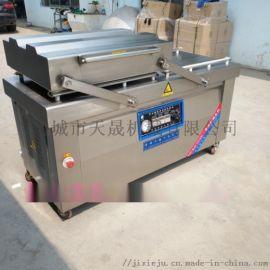 小型食品包装机,茶叶包装机,真空包装机