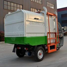 电动三轮车挂车 三轮垃圾箱升降车 垃圾桶提升车