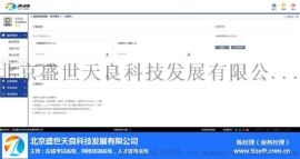 局域网考试系统 天良考试系统