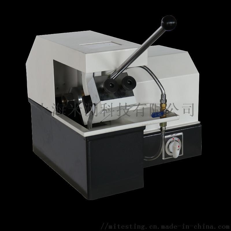 Q-2A金相試樣手動切割機