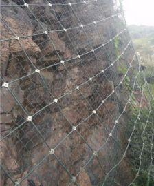 边坡防护网施工,矿山主动网施工多少钱一平,边坡被动网施工价格,边坡防护网多少钱一平