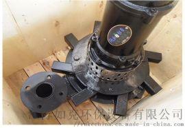 铸件式新型四周水下曝气机