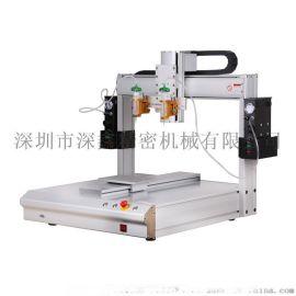 LCD全自动点胶机瑞德鑫4331精密硅胶点胶设备