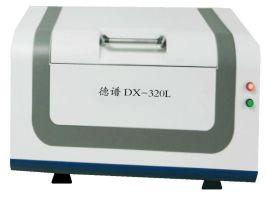 德谱DX320ROHS检测仪分析仪