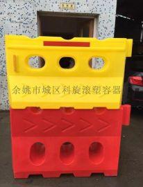塑料防撞水马批发直销 交通设施水马防撞桶 路障滚塑水马