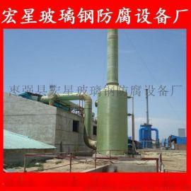 厂家现货供应烟气脱硫设备 电厂脱硫设备 达到国家排放标准