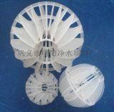 南宮市多面空心球,環保多面空心球填料,淨化塔填料多面空心球