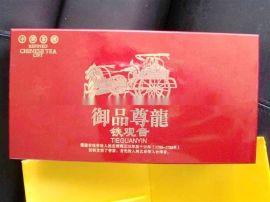 漳州木盒包装厂 介绍