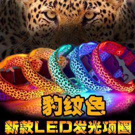 宠物用品发光项圈,LED狗带中大型犬,闪光狗带狗项圈豹纹发光项圈