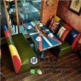天津卡座沙发样式 最新卡座沙发图片