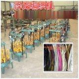 供应经济型高速绳带专用编织机