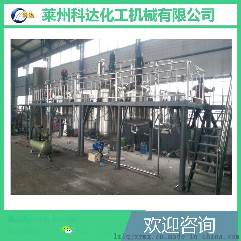 混合机 搅拌机 水包水涂料设备,大理石效果可提供技术支持