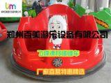 天津公園旋轉圓形飛碟碰碰車,大廠家質量好