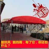 北京夜市大排檔收縮活動推拉雨篷戶外燒烤遮陽棚伸縮移動式帳篷