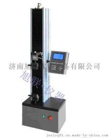 再生塑料拉力机-再生料管材测压机-拉力测试仪