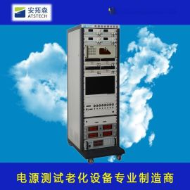 安拓森电源自动测试系统 移动电源测试系统
