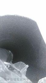 金剛網,不鏽鋼金剛網,噴塑金剛網