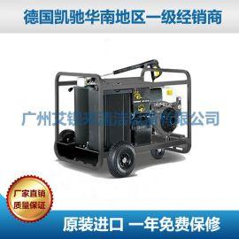 德国凯驰 柴油冷热高压清洗机 HDS 1000 DE 广东省代理