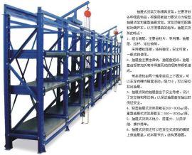 公明模具货架批发 标准模具货架现货供应 非标模具架定做