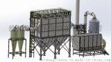 碳钢不锈钢工业治理粉尘除尘石料厂钢可移动