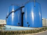 WSZ-0.5地埋式一体化豆制品废水处理设备