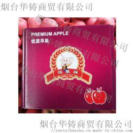 煙臺奶油富士蘋果