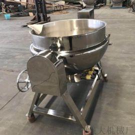 食品添加剂夹层锅 增稠夹层锅