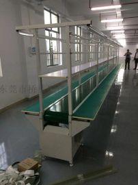 东莞市莞城区流水线  电子电器装配线 铝合金皮带线