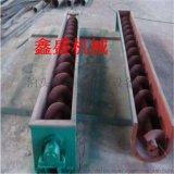 厂家定制煤粉 炉灰螺旋输送机  质量可靠