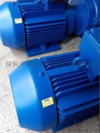 NASH水环真空泵2BV2060ONC00-2P
