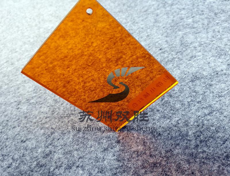 韩国进口防静电亚克力板 抗静电有机玻璃板 茶色亚克力板 5mm防静电透明亚克力板 有机玻璃板加工裁切