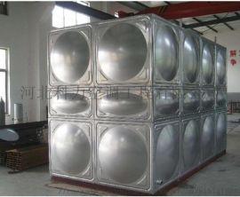 不锈钢水箱不锈钢保温水箱 不锈钢生活水箱