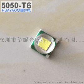 5050陶瓷大功率LED燈珠光源 CREE XML手電筒白光