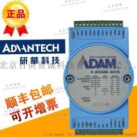 ADAM-4015 6通道热电阻模块