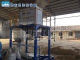 七台河玉米棉房子称重包装机厂家
