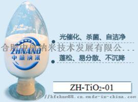 二氧化钛 超细二氧化钛 纳米二氧化钛