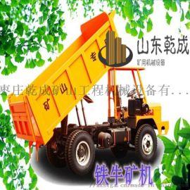柴油动力家用货物运输车供应