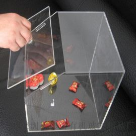 七彩云有机玻璃透明干货糖果储物箱收纳盒