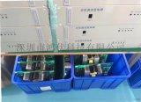 DC110V轉AC220V2KVA高頻正弦波逆變器
